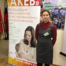 Аватар пользователя Юлия309